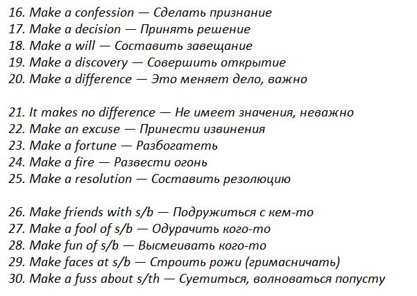 glagol-make-verb-1