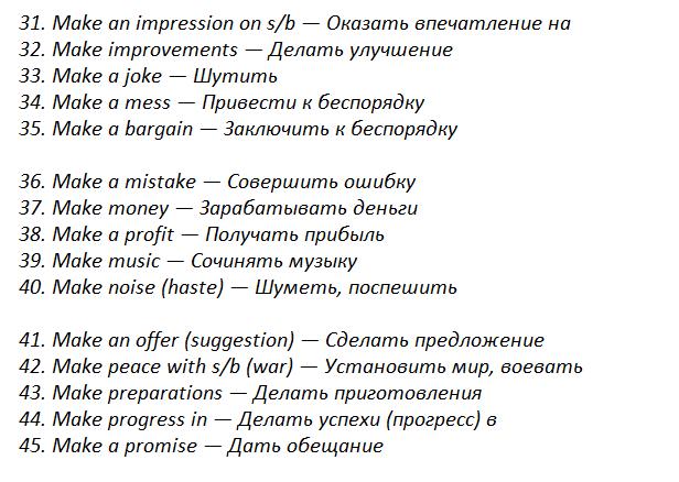 glagol-make-verb-2