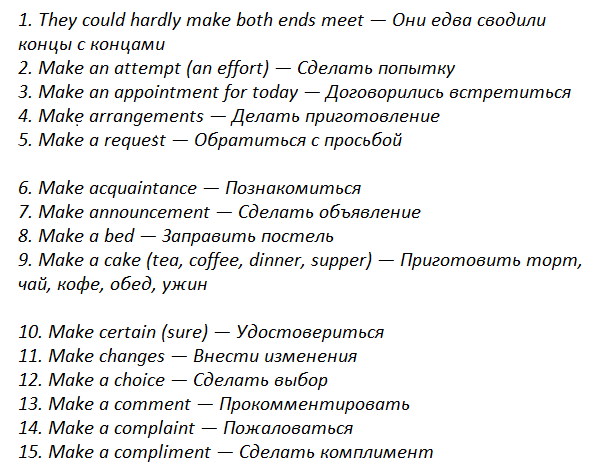 glagol-make-verb